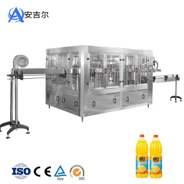 自动橙汁灌装机8000BPH