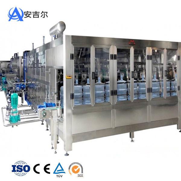 2000桶装水生产线