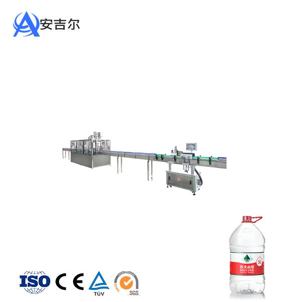 3L-15L一次性壶装水直线式灌装机