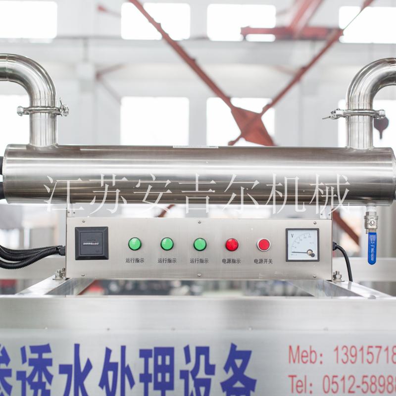 4吨/小时纯净水反渗透设备