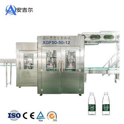 24000瓶/小时瓶装水灌装机