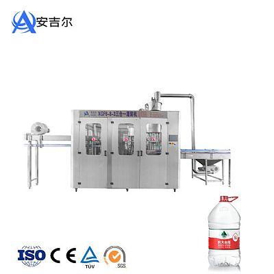 3L-15L一次性壶装水三合一灌装机